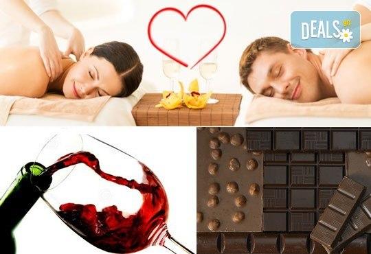 Потопете се в чуствено изживяване с 60-минутен шоколадов масаж за двама с комплимент - чаша червено вино! - Снимка 1