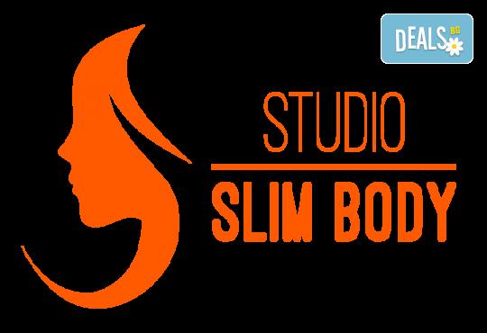 Извайте тялото си без диети и болка! Лазерна липосукция на две зони - 1 или 3 процедури, в Studio Slim Body! - Снимка 8