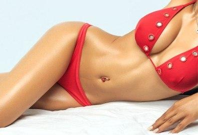 Гладка като коприна кожа! Лазерна епилация за жени на зона по избор в Studio Slim Body! - Снимка
