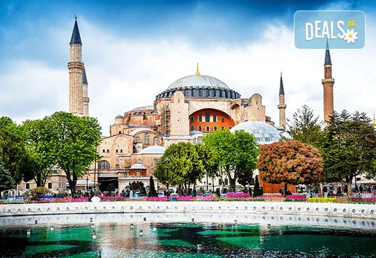 Септемврийски празници в Истанбул с АБВ Травелс! 2 нощувки със закуски в хотел 2/3*, транспорт, посещение на Чорлу и Одрин, панорамна обиколка на Истанбул! - Снимка 1