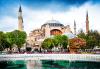 Септемврийски празници в Истанбул с АБВ Травелс! 2 нощувки със закуски в хотел 2/3*, транспорт, посещение на Чорлу и Одрин, панорамна обиколка на Истанбул! - thumb 1
