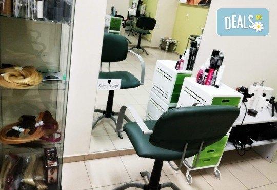 Полиране на коса, масажно измиване, терапия с инфраред преса в три стъпки и изправяне с преса в салон Женско Царство в Центъра или Студентски град! - Снимка 6