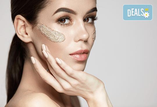 Дълбоко почистване на лице с пилинг, нанасяне на възстановяваща маска, серум и енергизираща кожата кислородна терапия в салон за красота Женско царство в Центъра! - Снимка 1