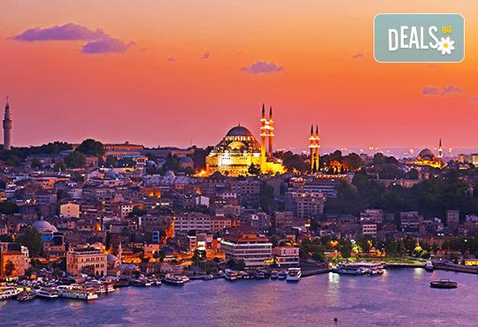 Септемврийски празници в Истанбул и Одрин! 3 нощувки със закуски в хотел 3*, транспорт, програма в Одрин и възможност за посещение на МОЛ ЕМААР и Пеещите фонтани - Снимка 1
