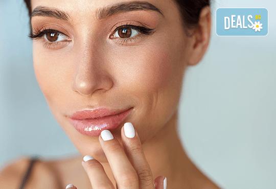 Уголемяване на устни или попълване на бръчки със 100% хиалуронова киселина и ултразвук - 1 или 5 процедури, в салон за красота Женско царство в Центъра или Ст. град! - Снимка 2