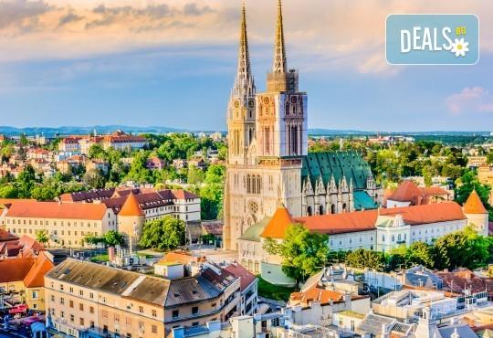 През есента в прелестната Хърватия! 2 нощувки със закуски в хотел 3* в Загреб, транспорт, екскурзовод и възможност за посещение на Плитвичките езера! - Снимка 1