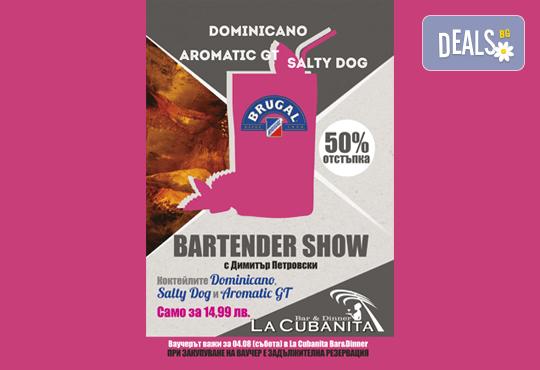 Заповядайте на Bartender Show в La Cubanita на 04.08. и вземете 3 ръчно приготвени пред Вас коктейла от българския финалист в най-престижния бармански конкурс в света - Димитър Петровски! - Снимка 7
