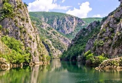 Посетете Скопие и каньона Матка с еднодневна екскурзия с транспорт и водач! Пътувайте до Македония с Мивеки Травел! - Снимка