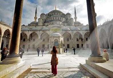 Септемврийски празници в Истанбул с Дениз Травел! 2 нощувки със закуски в хотел 3*, транспорт, посещение на Одрин и бонус посещение на Принцовите острови - Снимка