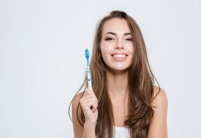 За здрави зъби! Профилактичен преглед, поставяне на фотополимерна пломба и план за лечение в Sofia Dental! - Снимка