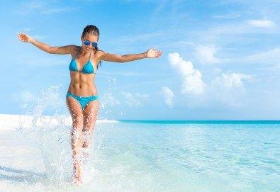 За 1 ден на плаж през август или септември в слънчевата Аспровалта в Гърция - транспорт с нощен преход и екскурзовод от Глобул Турс! - Снимка