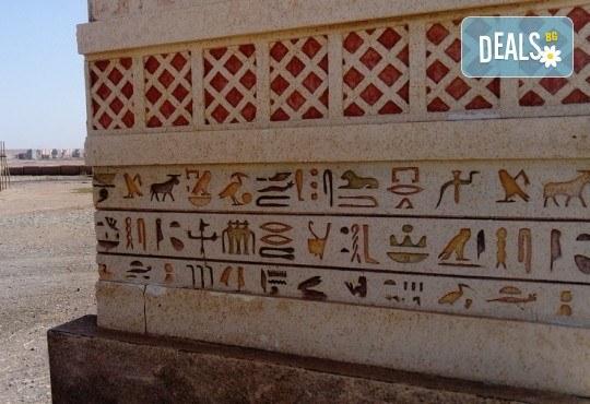 Самолетна екскурзия до Мароко през октомври с България Травъл! 6 нощувки със закуски и вечери в хотел 3*, билет, летищни такси, трансфери, водач и програма в Маракеш - Снимка 11