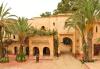 Самолетна екскурзия до Мароко през октомври с България Травъл! 6 нощувки със закуски и вечери в хотел 3*, билет, летищни такси, трансфери, водач и програма в Маракеш - thumb 4