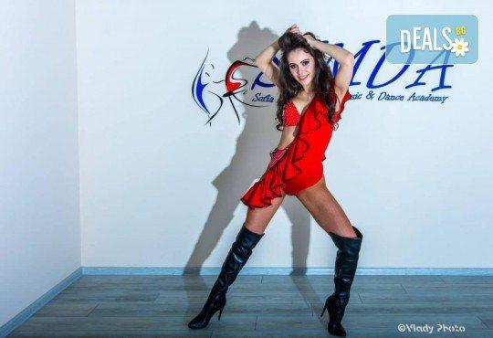 Четири урока по латино танци при Силвия Лазарова - професионален танцьор и инструктор по латино и спортни танци, в Sofia International Music & Dance Academy! - Снимка 1