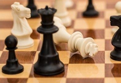 От август! 2 посещения на шах за деца, нова група в Sofia International Music & Dance Academy! - Снимка