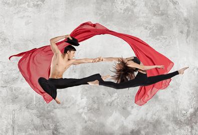 Емоция и свобода! 2 или 4 тренировки по джаз балет в Sofia International Music & Dance Academy! - Снимка