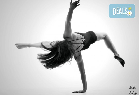 4 посещения на Contemporary dance в Sofia International Music & Dance Academy