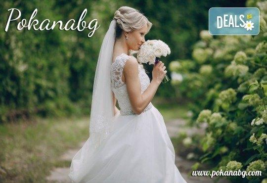 За Вашата сватба! Изработка на сватбен сайт + подарък: поддомейн и хостинг за 1 година от Pokanabg.com - Снимка 1