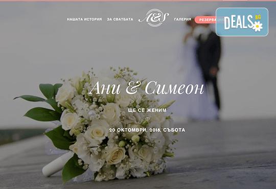 За Вашата сватба! Изработка на сватбен сайт + подарък: поддомейн и хостинг за 1 година от Pokanabg.com - Снимка 9