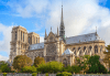 Самолетна екскурзия до Париж на дата по избор до февруари 2019-та със Z Tour! 3 нощувки със закуски в хотел 2*, билет, летищни такси и трансфери - thumb 4