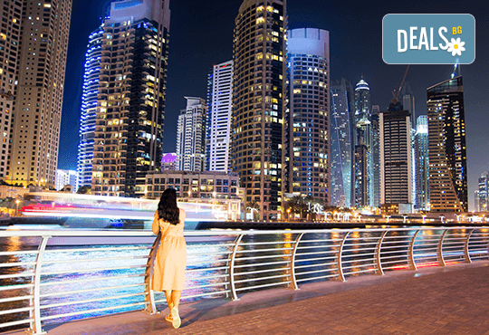 Зимна приказка в Дубай, ОАЕ! 4 нощувки със закуски в хотел 4*, самолетен билет и такси, водач и трансфери! - Снимка 1