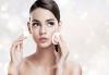 Поставяне на мезо перманентен фон дьо тен - безиглена и безболезнена процедура с ефект до една година, в NSB Beauty Center! - thumb 2