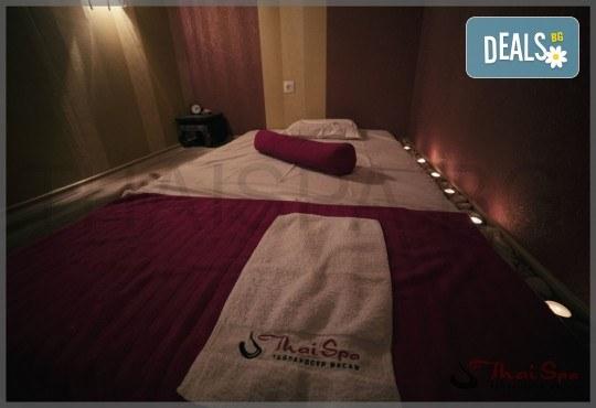 Ритуал Рестарт за тялото и ума директно от Изтока! Традиционен тайландски масаж на тепих - 60 мин. и релакс в солна стая с халотерапия - 40 мин., от Thai SPA! - Снимка 9