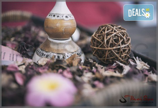 Ритуал Рестарт за тялото и ума директно от Изтока! Традиционен тайландски масаж на тепих - 60 мин. и релакс в солна стая с халотерапия - 40 мин., от Thai SPA! - Снимка 11