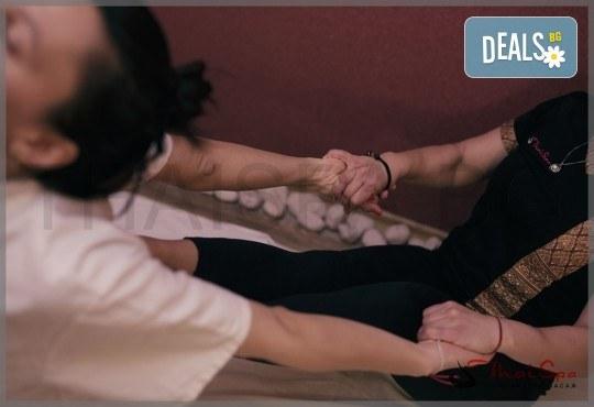 Ритуал Рестарт за тялото и ума директно от Изтока! Традиционен тайландски масаж на тепих - 60 мин. и релакс в солна стая с халотерапия - 40 мин., от Thai SPA! - Снимка 3
