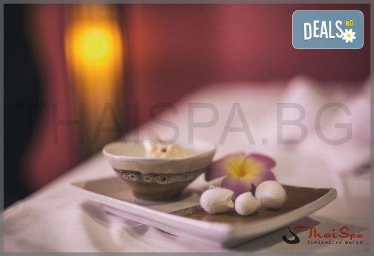 Пълно обновяване с магията на солта и меда! Солна стая с халотерапия 40мин, меден детокс масаж на гръб или избрана зона и дълбока хидратация, от Thai SPA! - Снимка 1