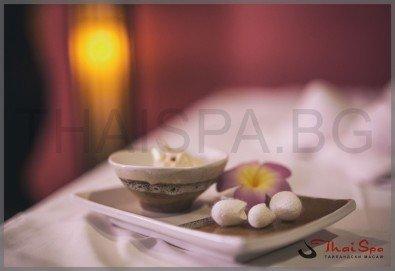 Пълно обновяване с магията на солта и меда! Солна стая с халотерапия 40мин, меден детокс масаж на гръб или избрана зона и дълбока хидратация, от Thai SPA! - Снимка