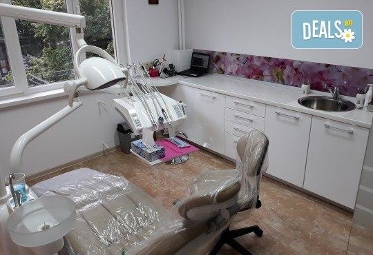 Обстоен първичен преглед, почистване на зъбен камък, полиране с Air Flow и БЕЗПЛАТЕН преглед на цялото семейство в DentaLux! - Снимка 3