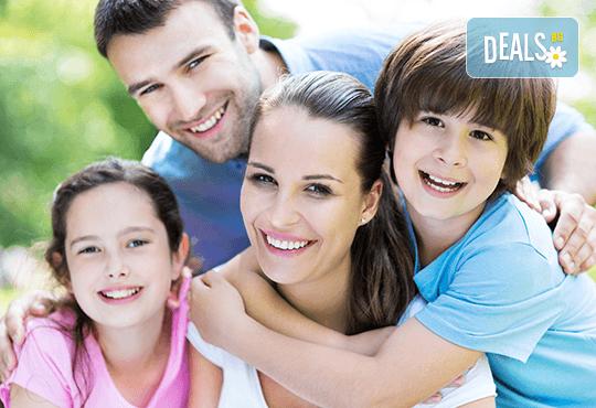 Обстоен първичен преглед, почистване на зъбен камък, полиране с Air Flow и БЕЗПЛАТЕН преглед на цялото семейство в DentaLux! - Снимка 1