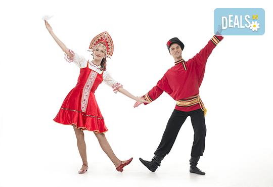 2 или 4 посещения на руски народни танци в Sofia International Music & Dance Academy