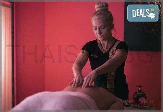 Ритуал Солна терапия за тяло от вътре и от вън! Солна стая с халотерапия, пилинг на тяло със сол и дълбока хидратация с арома масло от Тайланд, от Thai SPA! - Снимка 9