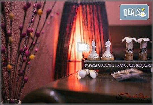 Ритуал Солна терапия за тяло от вътре и от вън! Солна стая с халотерапия, пилинг на тяло със сол и дълбока хидратация с арома масло от Тайланд, от Thai SPA! - Снимка 16