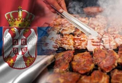 Уикенд екскурзия до Пирот и Лесковац за Фестивала на сръбската скара! 1 нощувка със закуска и вечеря с жива музика, транспорт и посещение на фестивала, с ТА Поход! - Снимка
