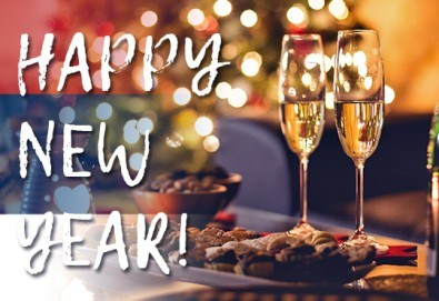 Ранни записвания за Нова година в Крагуевац, Сърбия! 3 нощувки със закуски, 1 стандартна и 2 празнични вечери в хотел 3*, транспорт и посещение на Ниш! - Снимка