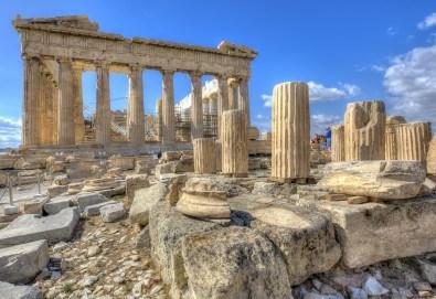 Екскурзия до Атина със самолет през септември, със Z Tour! 3 нощувки със закуски в Aristoteles Hotel 3*, самолетен билет, застраховка, летищни такси - Снимка
