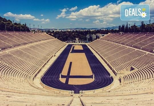 Екскурзия до Атина със самолет през септември, със Z Tour! 3 нощувки със закуски в Aristoteles Hotel 3*, самолетен билет, застраховка, летищни такси - Снимка 4
