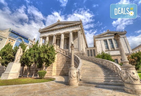 Екскурзия до Атина със самолет през септември, със Z Tour! 3 нощувки със закуски в Aristoteles Hotel 3*, самолетен билет, застраховка, летищни такси - Снимка 6