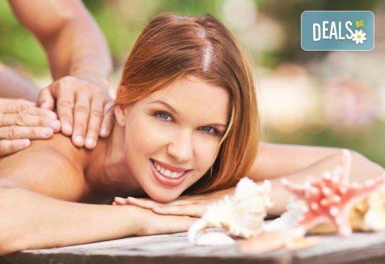 Релаксирайте максимално! Класически, арома или тонизиращ масаж на цяло тяло в Senses Massage & Recreation! - Снимка 2