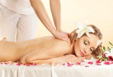 Релаксирайте максимално! Класически, арома или тонизиращ масаж на цяло тяло в Senses Massage & Recreation! - Снимка