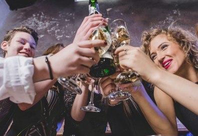 """Нова година в Сокобаня, Сърбия! 3 нощувки във """"Villa Palma"""", """"Apartmani Мiss"""" или """"Villa Мilanovic"""", със закуски, обеди и празнични вечери, възможност за транспорт - Снимка"""