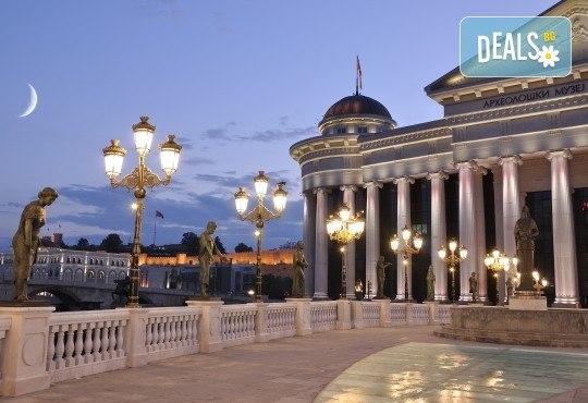 Посрещнете Новата 2019 година в Хотел Continental 4*, Скопие, Македония! 2 нощувки със закуски, транспорт и екскурзовод от Еко Тур! - Снимка 12