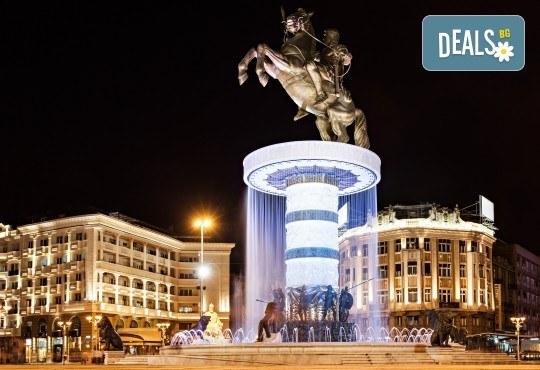 Посрещнете Новата 2019 година в Хотел Continental 4*, Скопие, Македония! 2 нощувки със закуски, транспорт и екскурзовод от Еко Тур! - Снимка 10