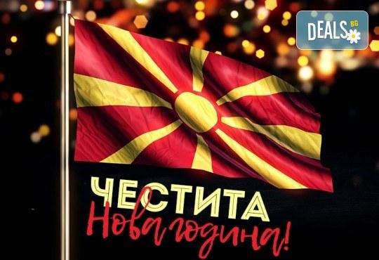 Посрещнете Новата 2019 година в Хотел Continental 4*, Скопие, Македония! 2 нощувки със закуски, транспорт и екскурзовод от Еко Тур! - Снимка 1