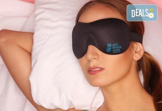 Комплект за сън Get Some rest - 3D силиконова маска с коприна с калъфче и подарък тапи за уши, за него и за нея - Снимка 1
