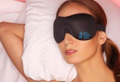 Комплект за сън Get Some rest - 3D силиконова маска с коприна с калъфче и подарък тапи за уши, за него и за нея - Снимка