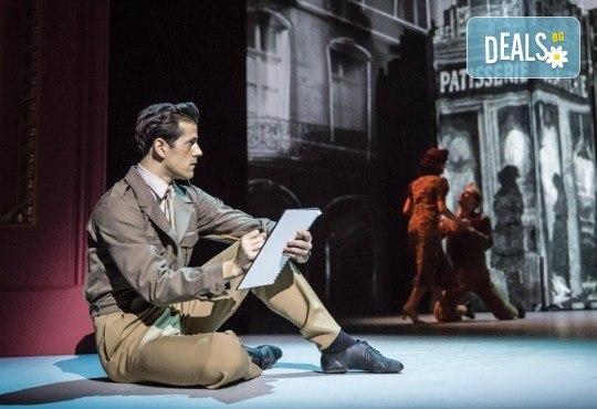 """За първи път в Кино Арена! Прожекция на мюзикъла """"Един американец в Париж"""" по музика на Гершуин, на 15 септември от 20.00 часа, в киносалоните в страната - Снимка 6"""